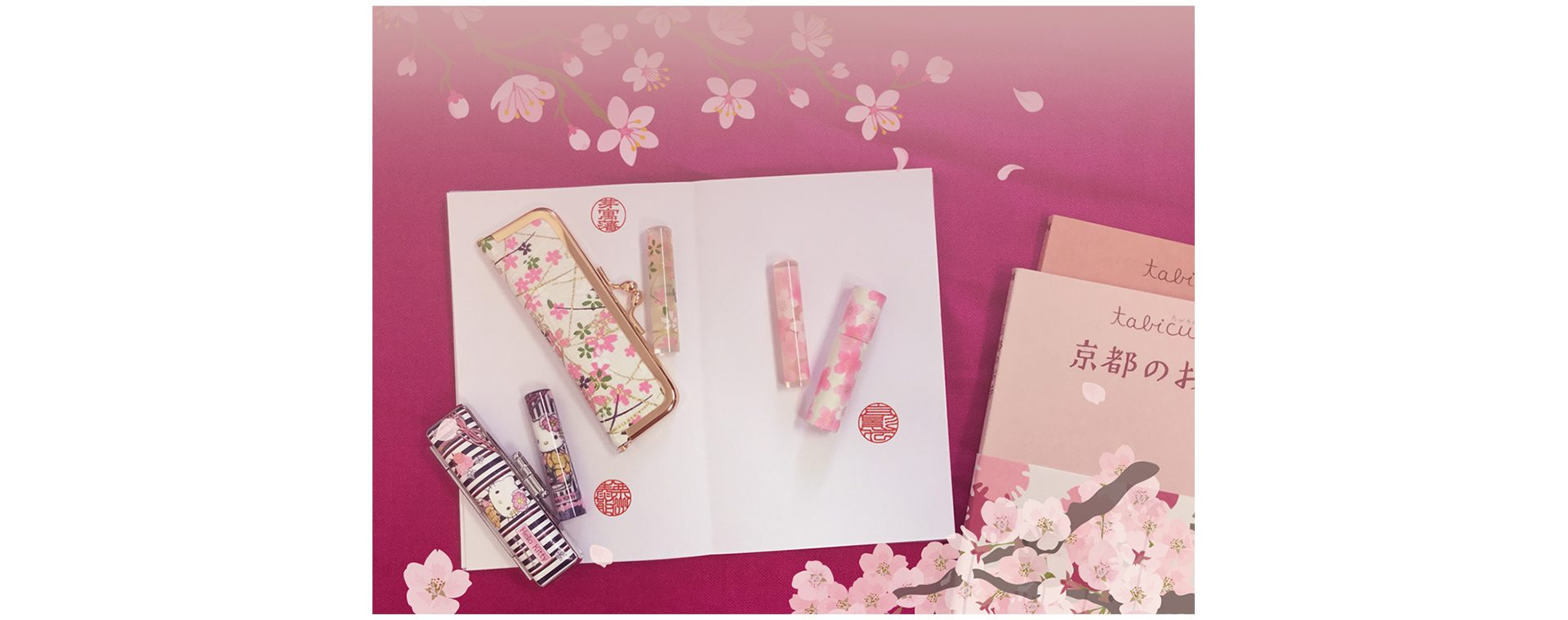 Sakura patterned Hanko