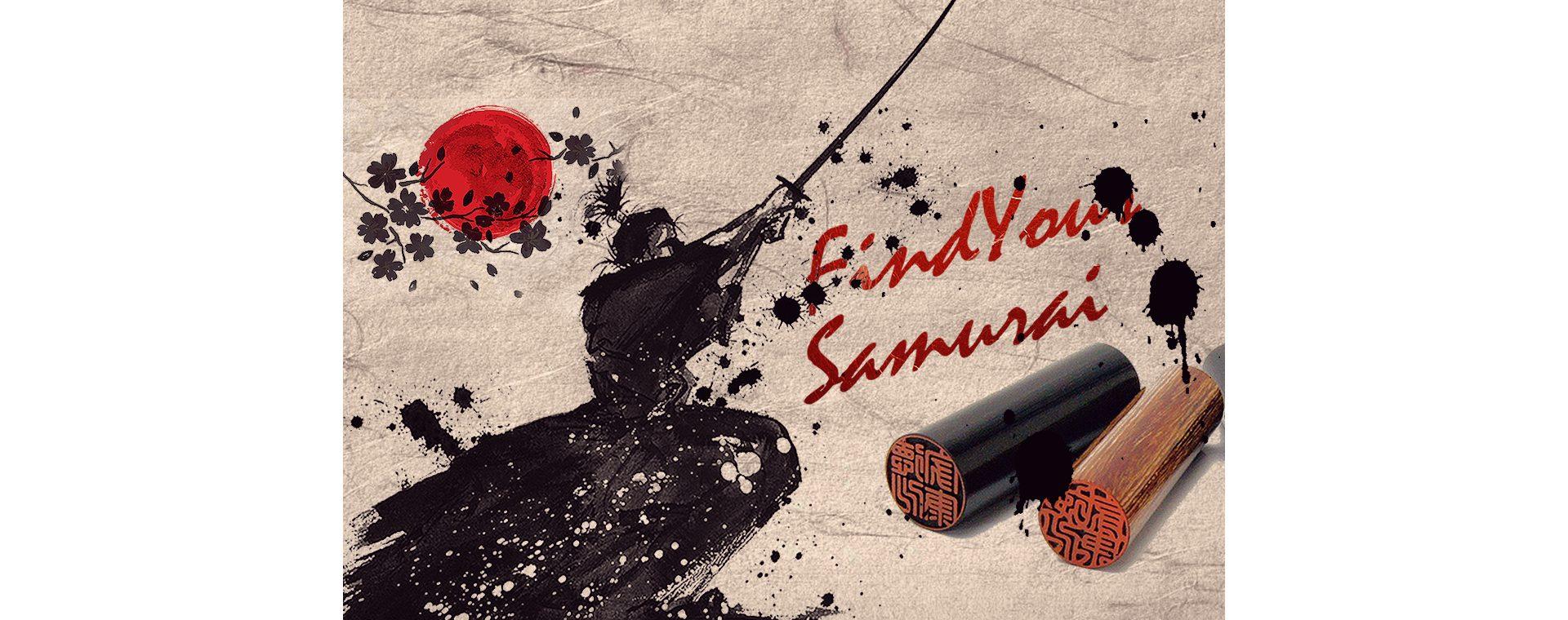 Samurai Hanko